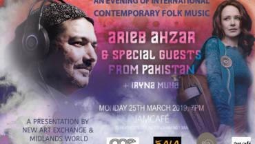 Arieb Ahzar Live @ Jamcafé